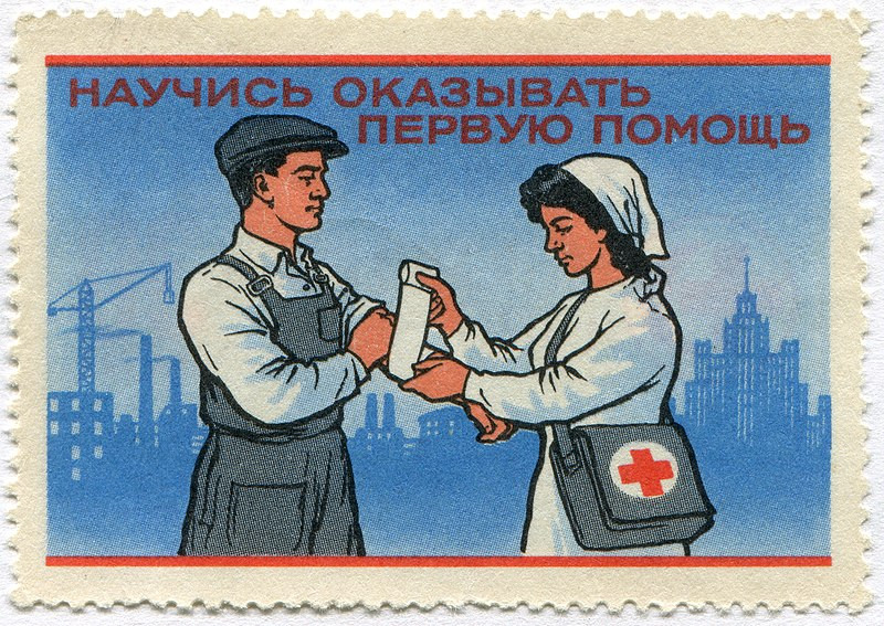 """""""Learn to Administer First Aid"""" (1960) Vintage Postage Stamp from the USSR"""