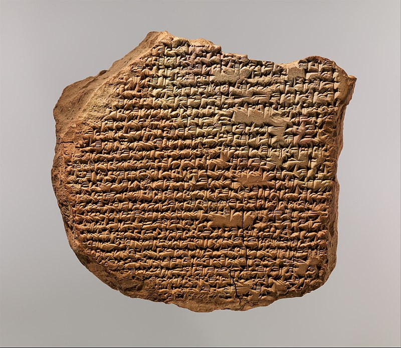 The American Computer & Robotics Museum: Interview with Executive Director, Eleanor Barker | The American Computer & Robotics Museum: Interview with Executive Director, Eleanor Barker | Babylonian Cuneiform Tablet