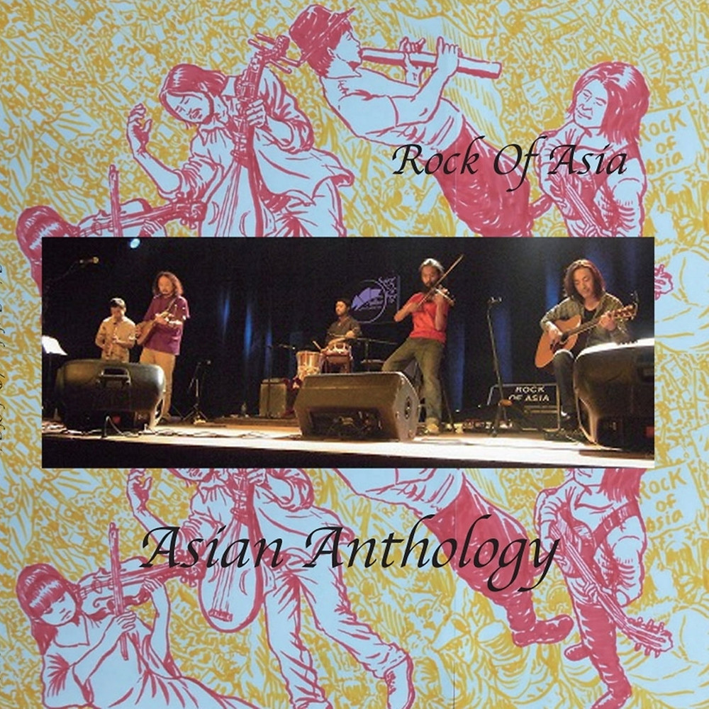 Asian Anthology by Rock of Asia