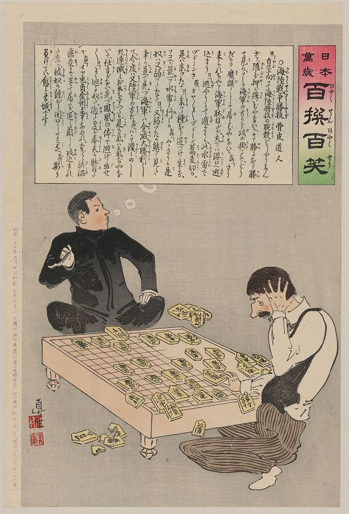 Toys in Satire and Political Commentary on the Russo-Japanese War by Kobayashi Kiyochika |
