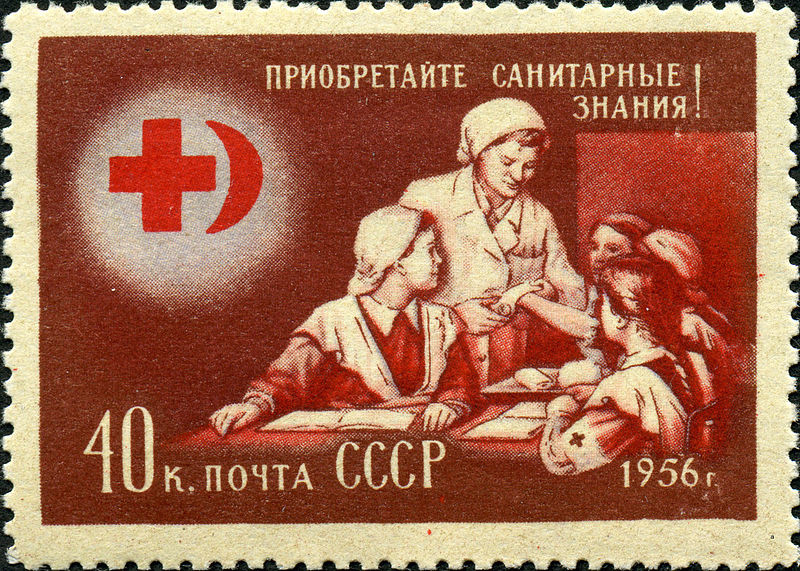 """""""Learn the Rules of Sanitation"""" (1956) Vintage Postage Stamp from the USSR"""