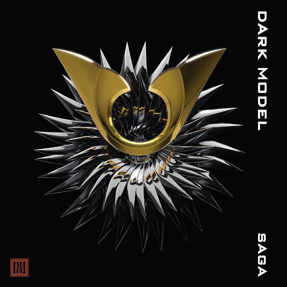 Album Review: Saga by Dark Model