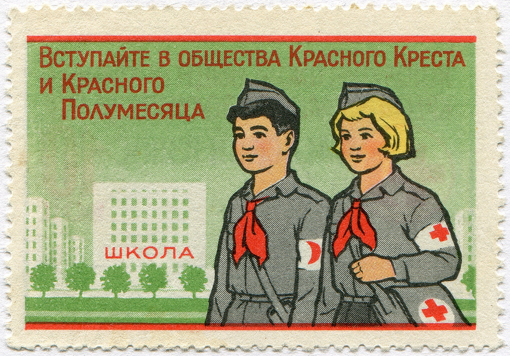 """""""Join the Red Cross Community!"""" (1960) Vintage Postage Stamp from the USSR"""