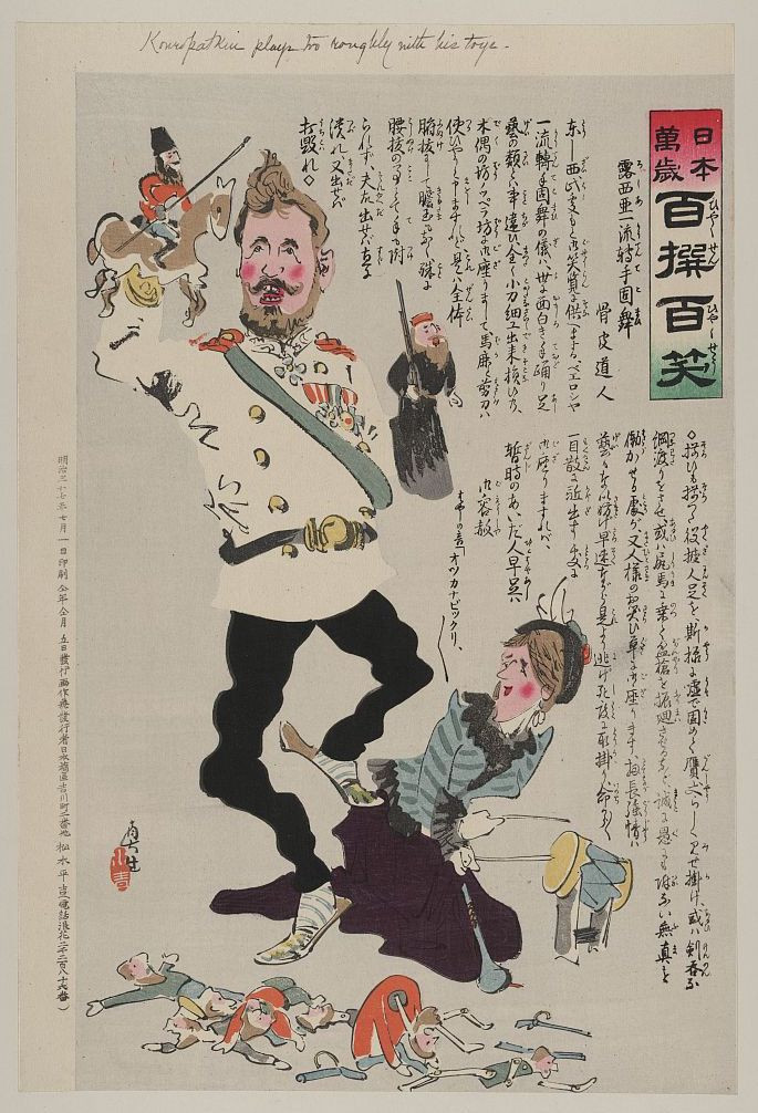 Toys in Satire and Political Commentary on the Russo-Japanese War by Kobayashi Kiyochika | Print shows the Russian general A.N. Kuropatkin playing with toy soldiers while a woman sitting on the floor watches.