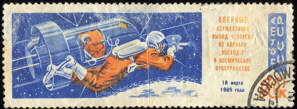 Soviet Spacesuits and the Dawn of Space Exploration  | 1965 Stamp Commemorating the First Space Walk | Public Domain Wiki