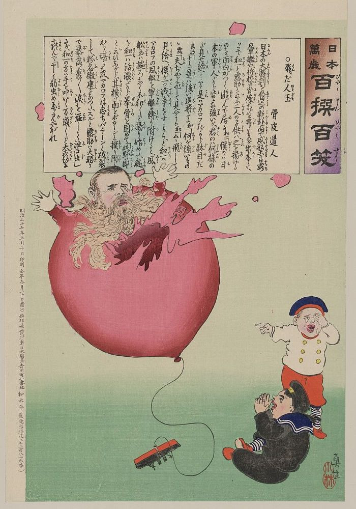 Toys in Satire and Political Commentary on the Russo-Japanese War by Kobayashi Kiyochika | Two children wearing sailor outfits are playing with a balloon tethered to a Russian battleship, the balloon has burst revealing the head of a Russian admiral or czar and the battleship has been sunk, the Russian child, standing, pointing to the balloon, is crying, the Japanese child, sitting, is joyfully clapping.