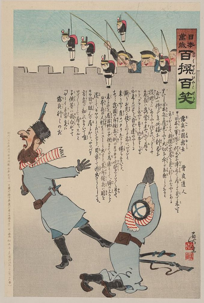 Toys in Satire and Political Commentary on the Russo-Japanese War by Kobayashi Kiyochika | Russian soldiers frightened by toy figures of Japanese soldiers hanging by strings.