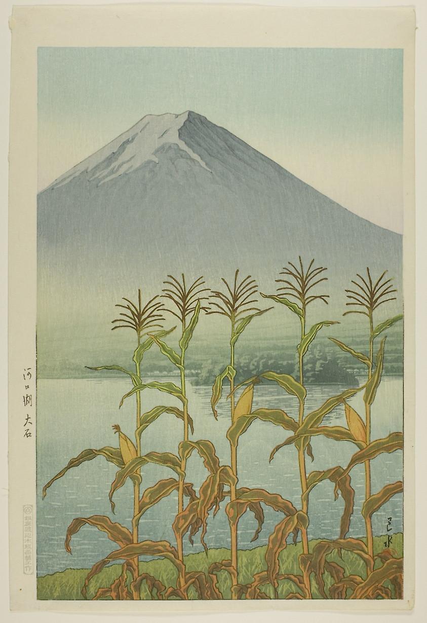 Lake Kawaguchi Oishi (1942) by Kawase Hasui (1883-1957)