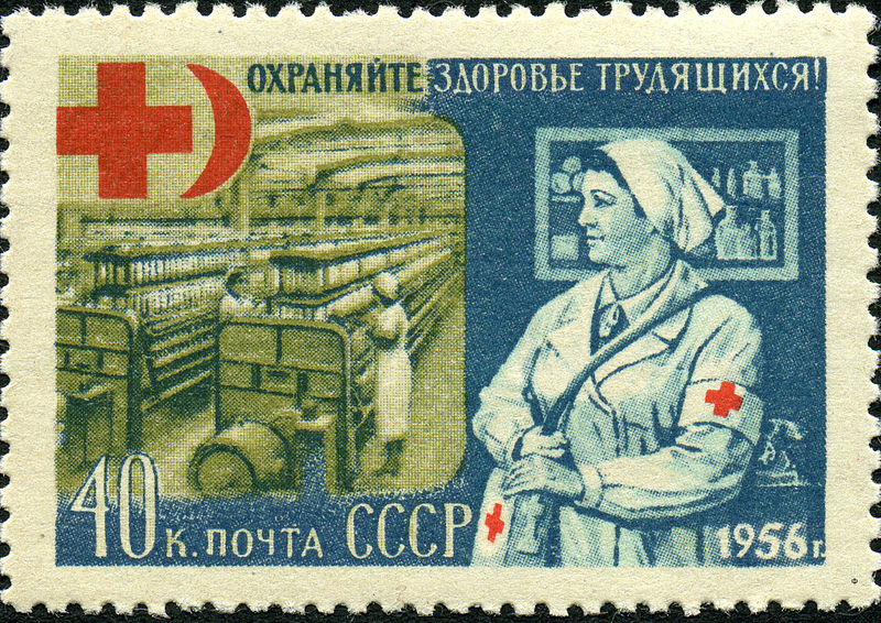 """""""Protect the Health of the Workers"""" (1956) Vintage Postage Stamp from the USSR"""