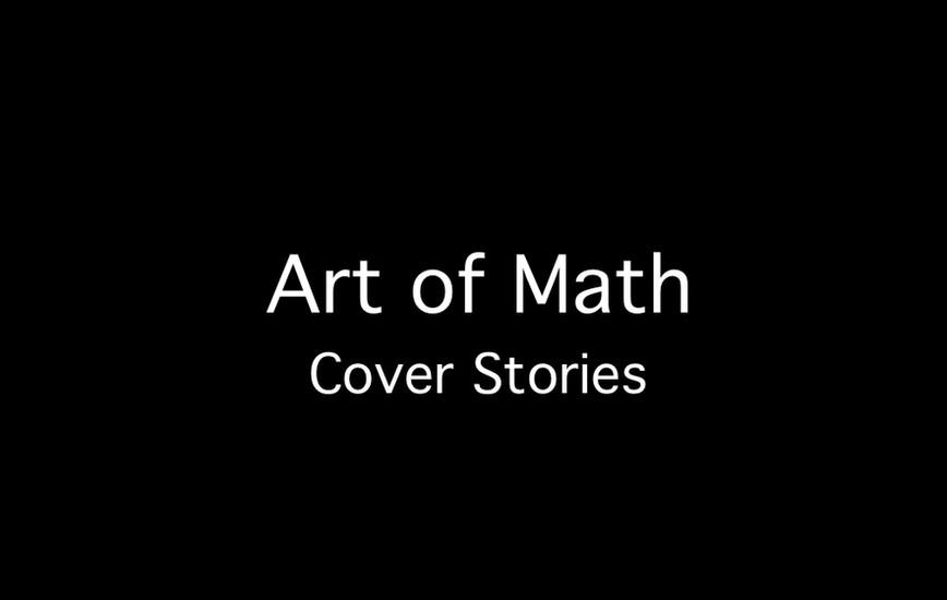 Vol. 15   Art of Math.jpg