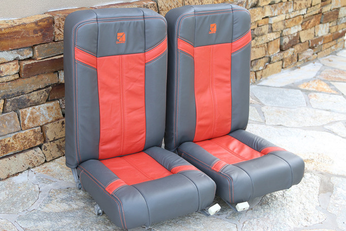 Piper Leather Seats