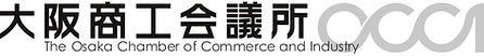 ロゴ(大商).jpg