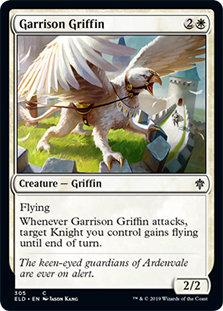 Garrison Griffin