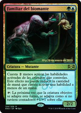 Biomancer's Familiar / Prerelease Foil Español