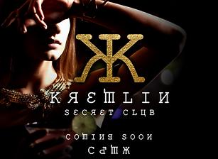 Kremlin Logo Corregido.png