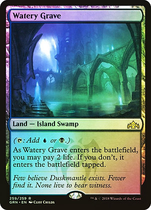 Watery Grave (GRN) / Foil