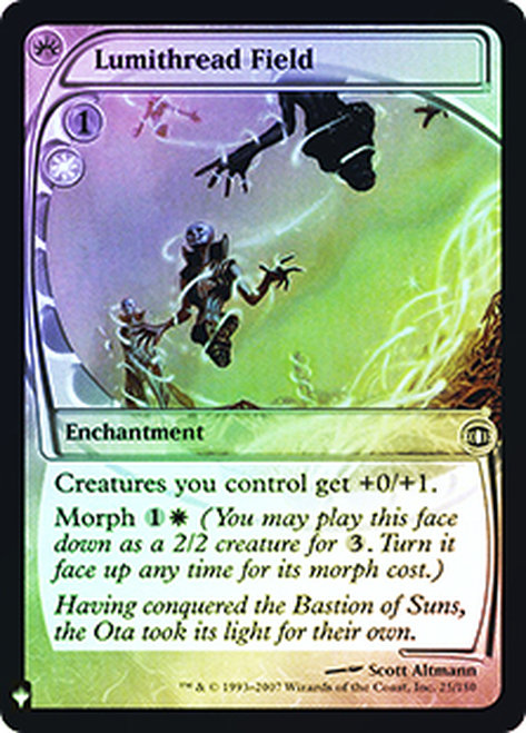 Lumithread Field / Foil