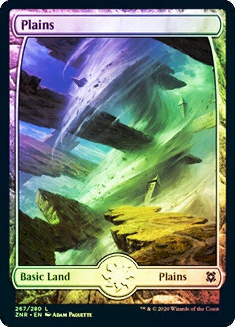 Plains (267) (ZNR) / Foil