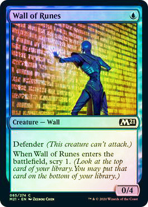 Wall of Runes (M21) / Foil