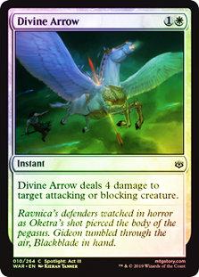 Divine Arrow / Foil
