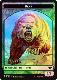 Bear Token MH1 / Foil