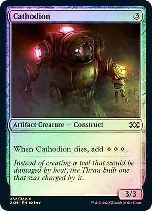 Cathodion (2XM) / Foil