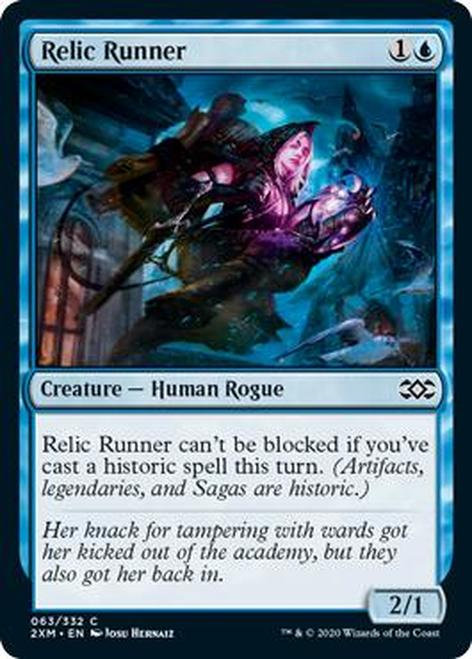 Relic Runner (2XM)