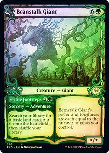 Beanstalk Giant / Alt Art Foil
