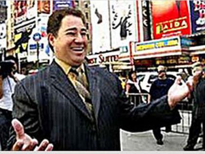 2004 NYPD Retirement