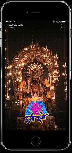 Ganesh-4.png