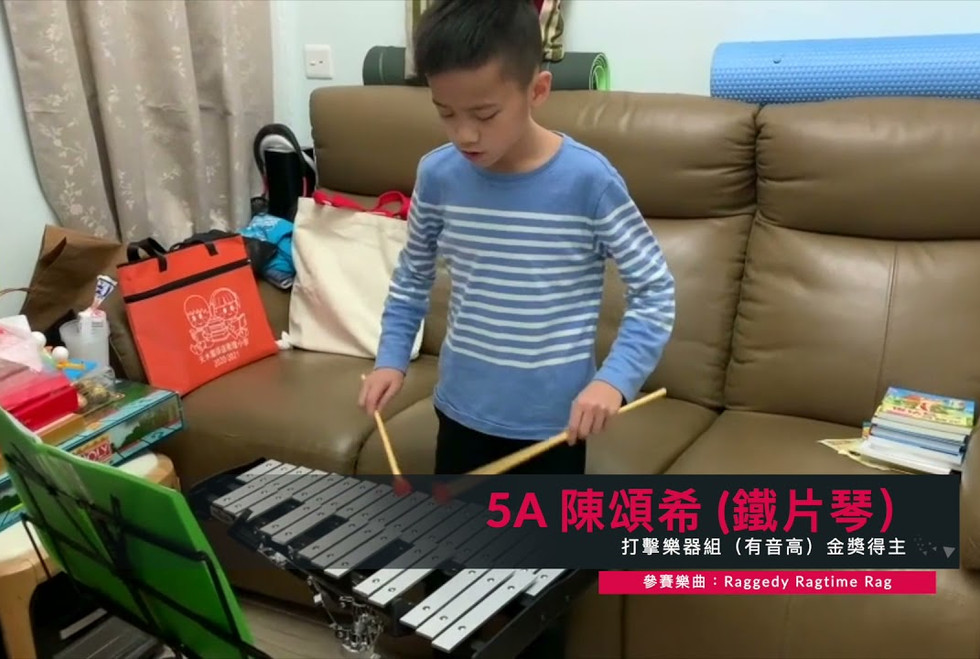 5A陳頌希
