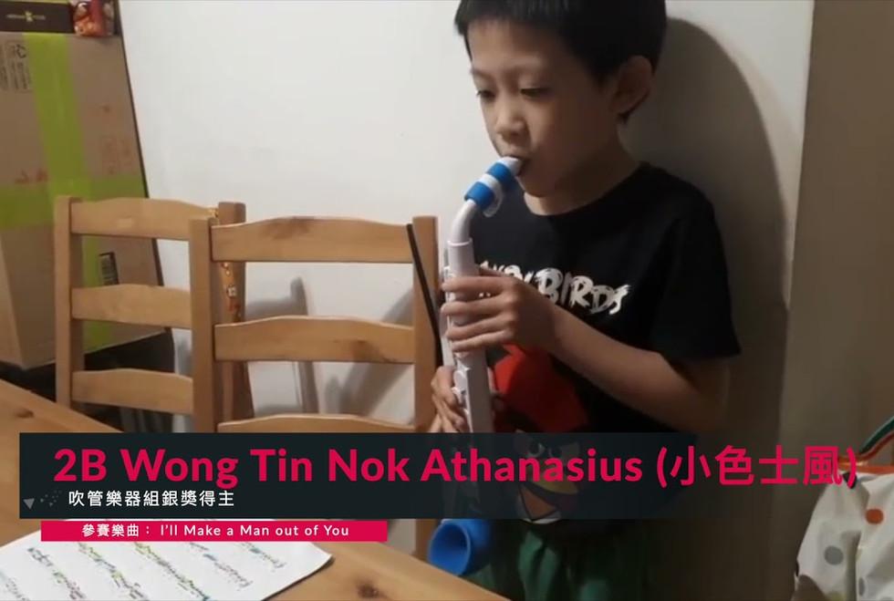 2B Wong Tin Nok Athanasius