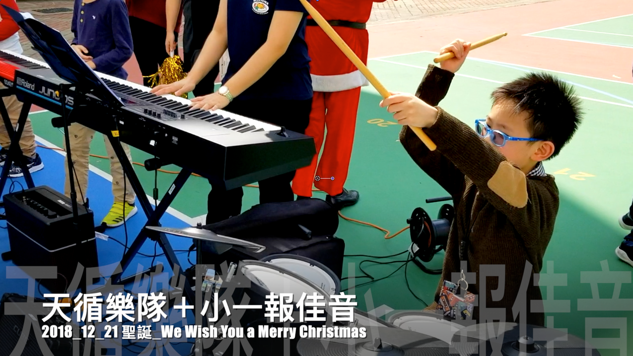 2018_12_21 聖誕_We Wish You a Merry Christmas