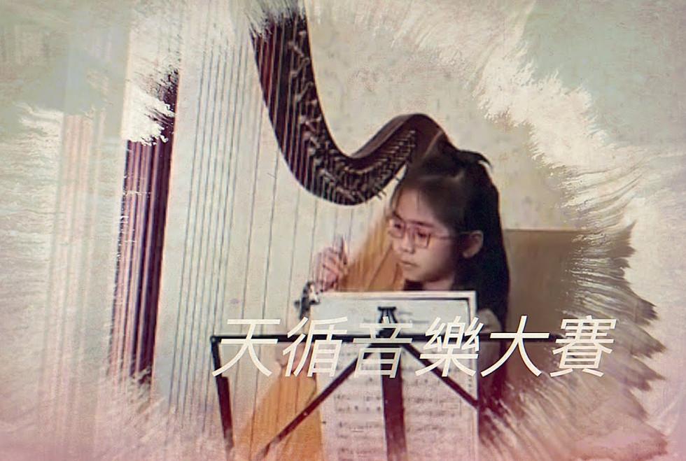 4A葉樂澄