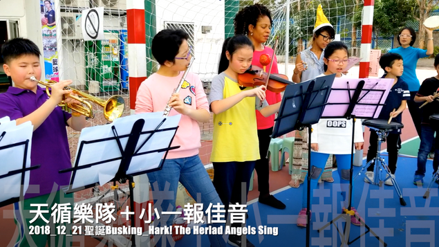 2018_12_21 聖誕Busking_Hark! The Herald Angels Sing
