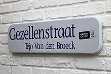 Een straatnaambord met de naam 'Gezellenstraat' van Ter Heide