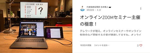 スクリーンショット 2020-06-28 10.53.57.png