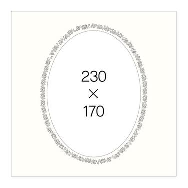 6切楕円(白、黒)