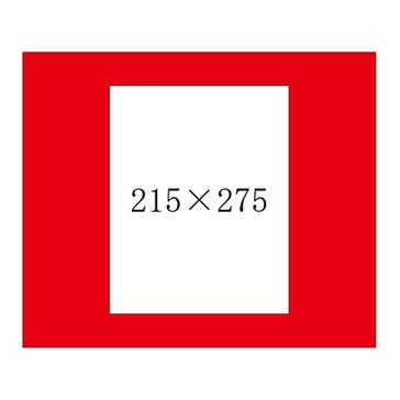 Cタイプ赤(4縦)