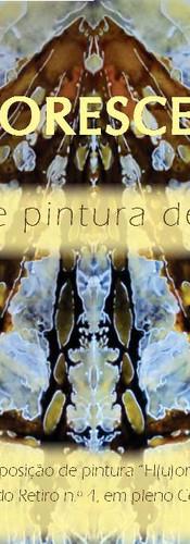 2012 | CONVITE | Exposição Individual em Guimarães | Design by Ana Vilar