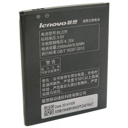 Аккумуляторная батарея EXTRADIGITAL Lenovo BL229 (2500 mAh) (BML6366)