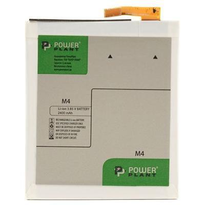Аккумуляторная батарея PowerPlant Sony M4 Aqua (LIS1576ERPC) 2400mAh (SM190003)