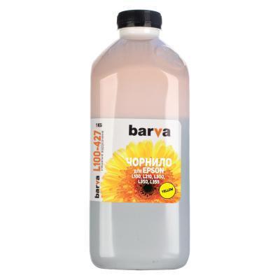 Чернила BARVA EPSON L100/L210/L300/L350/L355 1кг (T6644) YELLOW (L100-427)