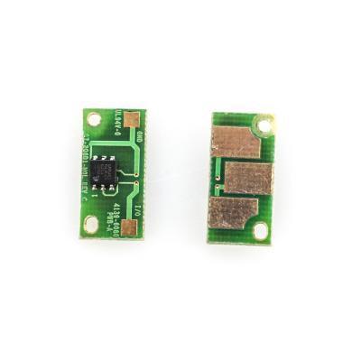 Чип для картриджа MINOLTA C250/C250P/C252/C252P CYAN APEX (ALM-C250C-12K)