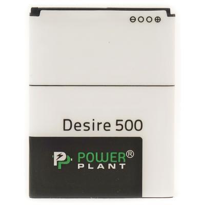 Аккумуляторная батарея PowerPlant HTC Desire 500 (BA S890) 1860mAh (SM140015)
