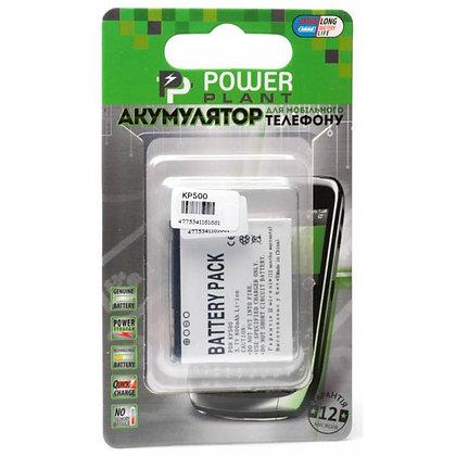 Аккумуляторная батарея PowerPlant LG KP500 (DV00DV6166)