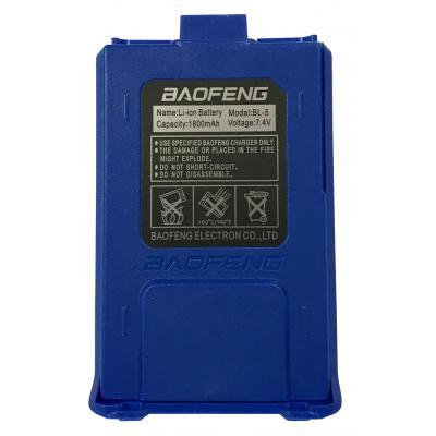 Аккумуляторная батарея Baofeng для UV-5R Std 1800mAh BLUE (BL-5BLUE)