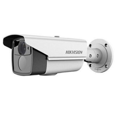 Камера видеонаблюдения HikVision DS-2CE16D7T-IT3Z (2.8-12)
