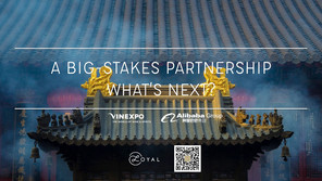 The start of a four-year collaboration between Alibaba's Tmall and Vinexpo
