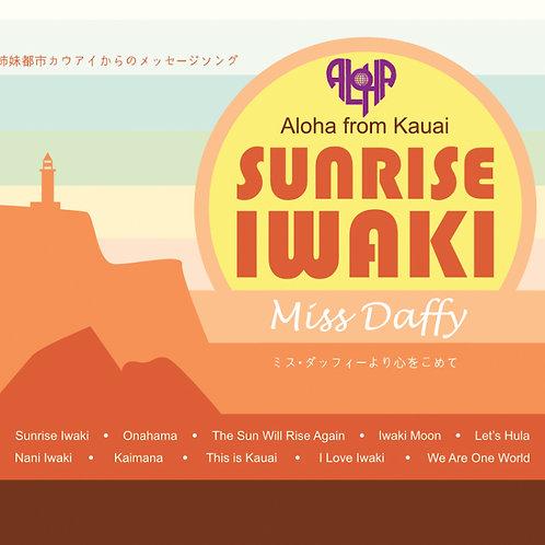 Sunrise Iwaki